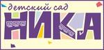 logo_nika5.jpg